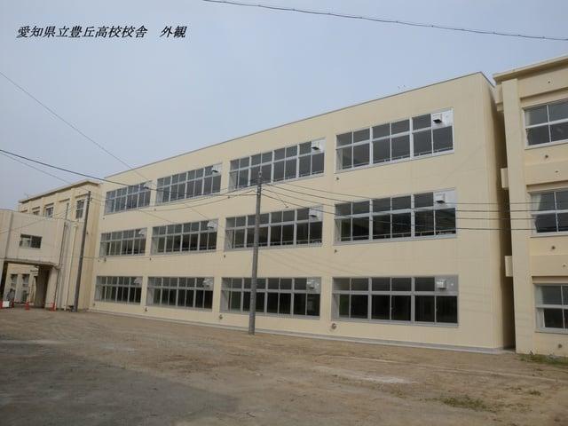 愛知県立豊丘高等学校校舎